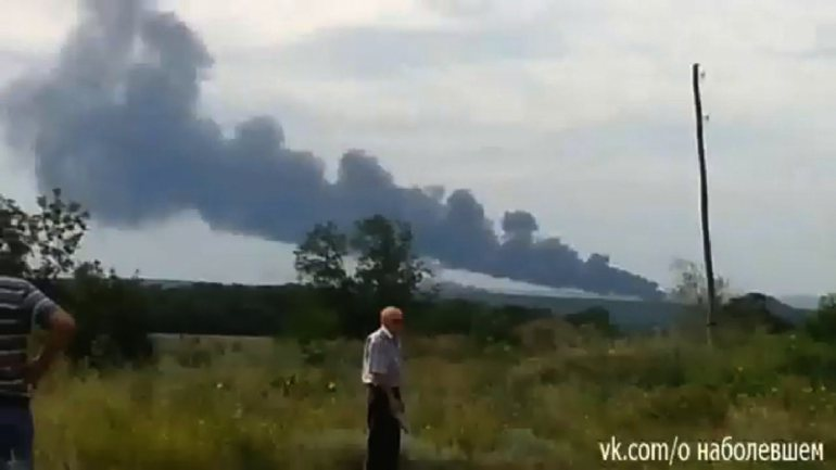 Malaysia Airlines Ukraine crash site