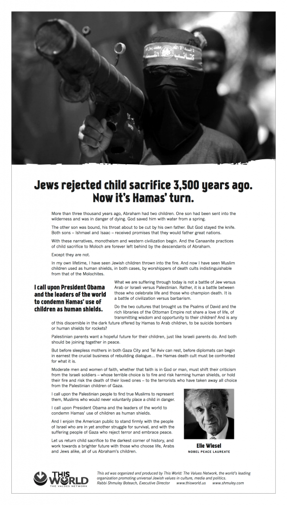 Elie-Wiesel-Hamas-Child-Sacrifice